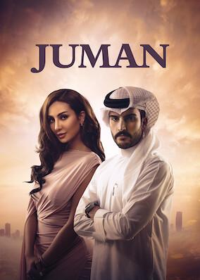 Juman (2019)